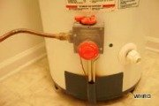 Older gas water heater